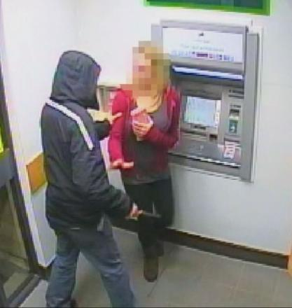 Terrifying Devon knife-point robbery